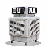 Jumbo 1900H-4 Movable Heavy Air Cooler